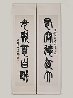 How do people get trained to write chinese calligraphy?
