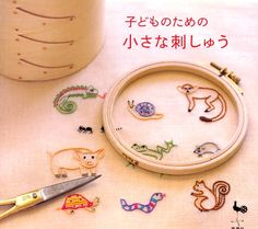 Out-of-print Little Embroidery Sampler Book - Japanese craft book