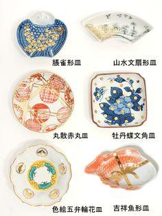 amabroアマブロMAME有田焼豆皿(定番)【select-shop】
