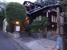 Enjoy Delicious Japanese Sweets in an Authentic Old Japanese House