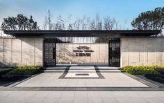 Main door entrance design architecture 59 ideas for 2019 Entrance Design, Entrance Gates, Main Entrance, Gate Design, Facade Design, House Design, Gate House, Facade House, Retail Facade