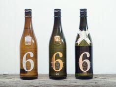グッドデザインな地酒〈新政〉の蔵を訪ねて   行くぜ、東北。   casabrutus.com