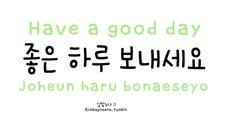Quotes korean