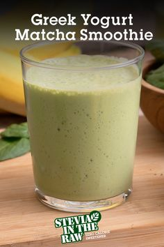Try our delicious Greek Yogurt Matcha Smoothie using Stevia In The Raw®. Matcha Smoothie, Yogurt Smoothies, Breakfast Smoothies, Smoothie Drinks, Healthy Smoothies, Healthy Drinks, Smoothie Recipes, Healthy Snacks, Nutrition Drinks