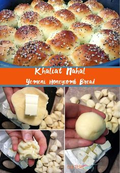 Khaliat Nahal, a #Yemeni Honeycomb Bread, is a #cheese filled #bread bathing in an orange blossom perfumed syrup. It is a mix of savory (with the cream cheese) and sweet (with the syrup) #menacookingclub Recipe HERE ... http://cultureatz.com/khaliat-nahal-honeycomb-bread