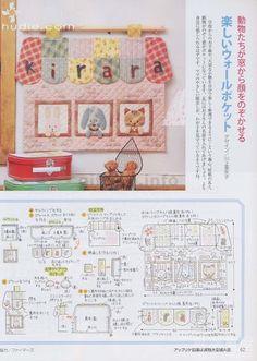 Casa animales diseñó japonés