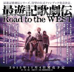 World is 峰-mine-の画像 エキサイトブログ (blog)