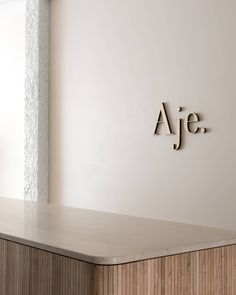 Our design for @_aje_ Adelaide which has been shortlisted in the 2018 Australian Interior Design awards @auinteriordesignawards. The level of custom joinery in the space made it a truly original design. Every piece of joinery was bespoke. In particular, the point of sale unit and change rooms were meticulously designed using custom milled strips of Tasmanian Oak. ✨