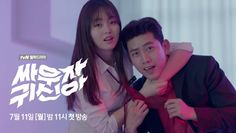 New teaser for Bring it on Ghost.  I am really feeling these two together as a quirky ghost fighting OTP.     https://dramaswithasideofkimchi.wordpress.com/2016/06/20/bring-it-on-ghost-teaser-introduces-our-adorable-otp/