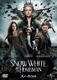 スノーホワイト [DVD] Nbcユニバーサル エンターテイメント http://www.amazon.co.jp/dp/B006DWI7Y0/ref=cm_sw_r_pi_dp_xxJSvb02XJFH1