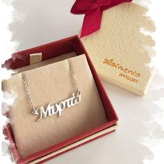 Θα τα βρεις στο ASIMENIO.GR  2310 531382 Louis Vuitton Twist, Shoulder Bag, Night, Bags, Jewelry, Dresses, Handbags, Vestidos, Jewlery
