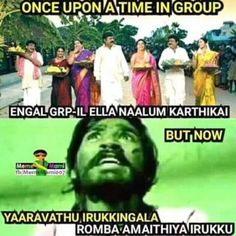 Here is a collection of Tamil Memes which depicts the exact scenario in a funny way as Group Chat Atrocities down below. If you find them funny share. Comedy Images With Quotes, Film Quotes, Funny Quotes, Funny Memes, Qoutes, Weird Facts, Fun Facts, Tamil Comedy Memes, Funny Share