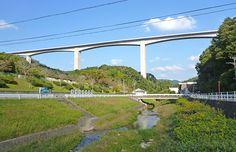 青木川橋完成