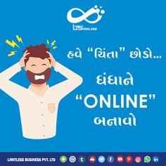 Visit us : www.in Call us : 96620 53958 Online S, Pinterest For Business, Online Business, Digital Marketing, Advertising, Branding, Instagram, Brand Management, Identity Branding