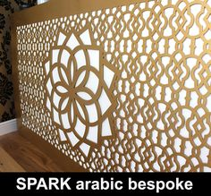 Custom made laser cut panels for bars and restaurants – laser cut screens for architectural and home interiors