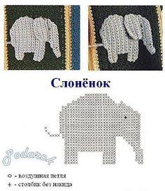 Crochet elephant applique