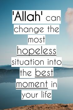 Inspirational Islamic Quotes in English with Beautiful Images Islamic Inspirational Quotes, Islamic Quotes In English, Inspirational Quotes For Students, Best Islamic Quotes, Inspirational Quotes About Strength, Religious Quotes, English Quotes, Islamic Images, Islamic Videos