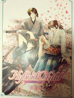 Planeta Yaoi Más (3ª Temporada Junjou Romantica): Manga de Hybrid Child NUEVO