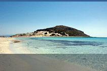 beach!!!! Spaces, Beach, Water, Outdoor, Gripe Water, Outdoors, The Beach, Beaches, Outdoor Games
