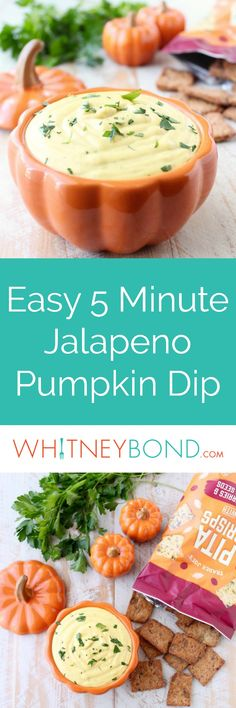 This creamy, sweet and spicy Jalapeno Pumpkin Dip recipe is an easy 5 minute appetizer that's vegetarian, gluten free and perfect for parties! Served in a @worldmarket Pumpkin Crock! #WorldMarketTribe