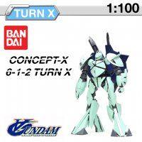 "Bandai 萬代 高達模型 MG 1/100 TURN X CONCEPT-X6  Gundam   在劇中被譽為TURN A高達的大哥,造成地球黑歷史的元兇之一。原本是從外宇宙漂流到月球的機體,經過多次修改形成現在的樣子。 1、全身零件可以分離,有支架連接件可以通過另買的支架重現動畫中""全方位攻擊"" 2、右手的""閃光掌""再現開合 3、綜合戰鬥力在TURN A之上   【商品名稱】TURN X CONCEPT-X6  【商品規格】1:100 【商品編號】189508 【版本類別】MG版 【商品品牌】BANDAI/萬代"