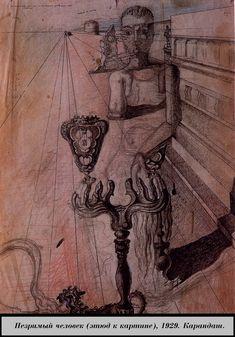 Ballerina in a Death's Head - Salvador Dali - WikiArt.org