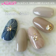 【サンプルNo.152】▶デザインアートコース(B)ネイビー シフォンフラワーネイルラメラインで華やかに✨※ご予約はメールより承ります。|ネイルデザインを探すならネイル数No.1のネイルブック Glam Nails, Cute Nails, Pretty Nails, Water Color Nails, Blue Nail Designs, Japanese Nail Art, Beautiful Nail Art, Flower Nails, Christmas Nails