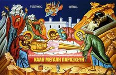 Golgotha-The Burial Hymn-By Higher Institute of Coptic Studies-Chanted during the hour of the Holy Friday Service. Holy Friday, Holy Saturday, Prayer Corner, Greek Easter, Byzantine Icons, Religious Images, Holy Week, Catholic Art, Orthodox Icons