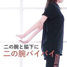 下腹ぺたんこポーズ   MY BODY MAKE(マイボディメイク)