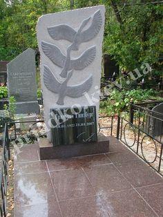 Новые памятники. Выбор памятников, фотография на памятник. Киев, цена, фото, заказать - ЧП Прядко