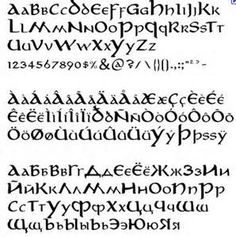 Middle Earth Elven language