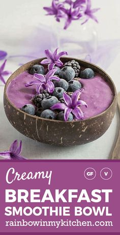 A creamy breakfast smoothie bowl is the best way to start your day. So easy to make, delicious, healthy, vegan, and gluten-free. Frozen Blueberries, Frozen Banana, Blueberry Powder, Healthy Vegan Breakfast, Breakfast Bowls, Smoothie Bowl, Coconut Cream, Healthy Smoothies, Free Recipes