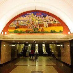 Москва метро метрополитен