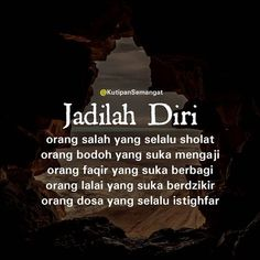 Text Quotes, Quran Quotes, Words Quotes, Funny Quotes, Life Quotes, Qoutes, Islamic Love Quotes, Muslim Quotes, Islamic Inspirational Quotes