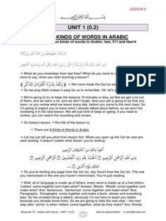 Nouman ali khan tafseer pdf