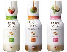 写真左から、豆乳びじんシーザードレッシング、きなこびじん香ばし醤油ドレッシング、おからびじん白ごまドレッシング