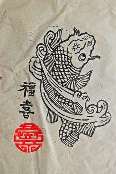 Estampe japonaise carpe koi carp koi dessins et tatouages draws and tattoos pinterest - Dessin carpe koi ...