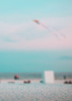 Wattpad Background, Blur Image Background, Blur Background Photography, Photo Background Images Hd, Background Images For Editing, Studio Background Images, Picsart Background, Photo Backgrounds, Stadium Wallpaper
