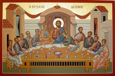Last Supper by Elias N. Religious Icons, Religious Art, Russian Icons, Byzantine Art, Biblical Art, Last Supper, Catholic Art, Art Icon, Orthodox Icons