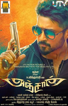 Anjaan (2014)[1080p HD - AVC - MP4 - 3.6GB - KickassRockers