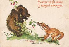 Vintage Lendeberg  Postcard  1959 Izogiz. by RussianSoulVintage