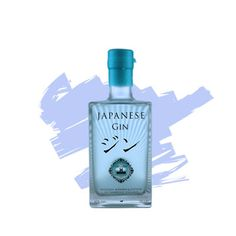 Cambridge Japanese Gin | Premium Gin | Buy Online | Simply Wines Direct