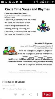 """Circle time songs to sing with the children when they are arriving to start a great day! I have needed a """"fun"""" way to get the kids to circle time. They go but it would be more fun and a good transition signal. Kindergarten Songs, Preschool Music, Preschool Classroom, Preschool Christmas, Music Classroom, Preschool Learning, Learning Resources, Songs For Toddlers, Kids Songs"""