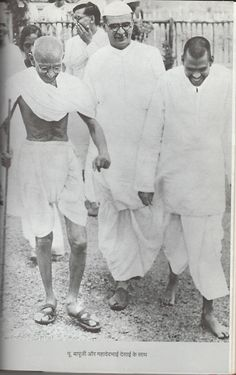 Gandhi, Mahadevbhai Desai (his secretary) and Radhakrishna Bajaj (my grandfather) Rare Pictures, Rare Photos, India Independence, My Family History, Image Archive, Mahatma Gandhi, Great Leaders, Civil Rights, Virtual Tour