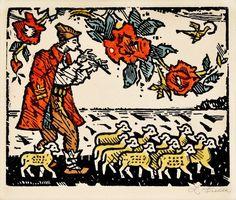 Ľudovít Fulla – Ilustrácia k rozprávke I, 1950 Graphic Art, Rooster, Illustration, Jar, Painting, Animals, Artists, Inspiration, Book