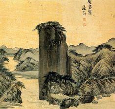 (Korea) 성류굴 by Gyeomjae Jeong Seon colors on silk. Asian Artwork, Korean Painting, Modern Pictures, Korean Artist, Postmodernism, Conceptual Art, Modern Art, Cool Art, Oriental