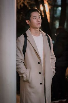 jung hae in ☆Pretty Sister Who Buys Me Food☆ Asian Actors, Korean Actors, Korean Dramas, Korean Celebrities, Celebs, Oppa Gangnam Style, Jung In, Cute Couple Art, Kim Go Eun
