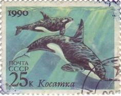 Postage stamp, USSR
