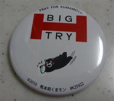 【ラグビーコラム】熊本初のテストマッチで日本ラグビー協会が新コンセプトの入場券販売 くまモン缶バッジで観戦を!(1)