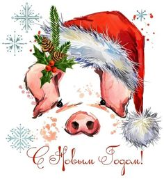 Illustration about Happy New Year greeting card. Illustration of drawing, piggy, branch - 120469963 Happy New Year Banner, Happy New Year Greetings, New Year Greeting Cards, New Year Card, Merry Christmas And Happy New Year, Happy Year, Watercolor Christmas Cards, Watercolor Cards, Christmas Paintings